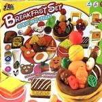 Breakfast set box